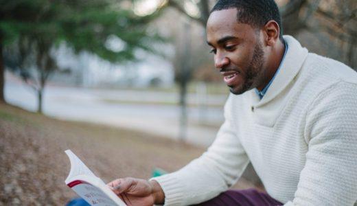 【5分でわかる】一度読んだら忘れない読書のやり方(メンタリストDaiGoさんから学ぶ)