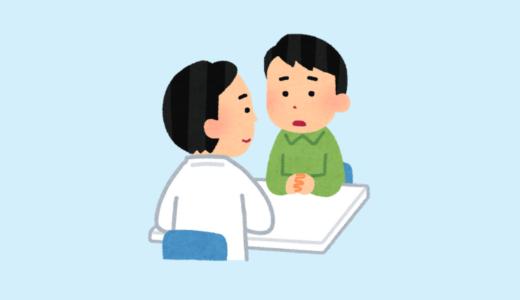 【体験談】健康な人ほど、早めに心療内科ガチャをしたほうがいい話。