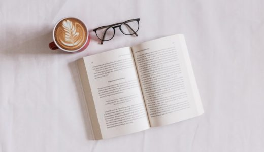 【ブログ初心者向け】検索結果に上位表示される書評・レビュー記事の書き方
